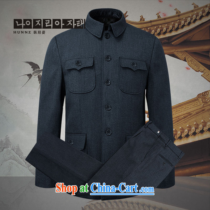 Products HANNIZI China wind men's classic smock Kit men's father is the classic period costume Kit blue-gray 190