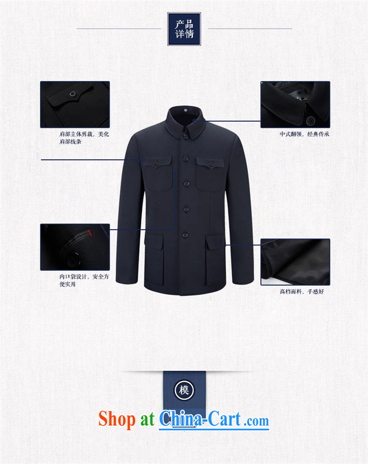 Products HUNNZ China wind men's classic smock Kit men's father is the classic period costume Kit blue and gray 185 pictures, price, brand platters! Elections are good character, the national distribution, so why buy now enjoy more preferential! Health