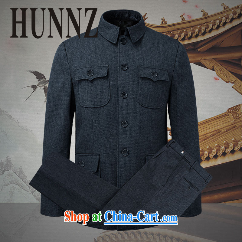 Products HUNNZ China wind men's classic smock Kit men's father is the classic period costume Kit blue-gray 185