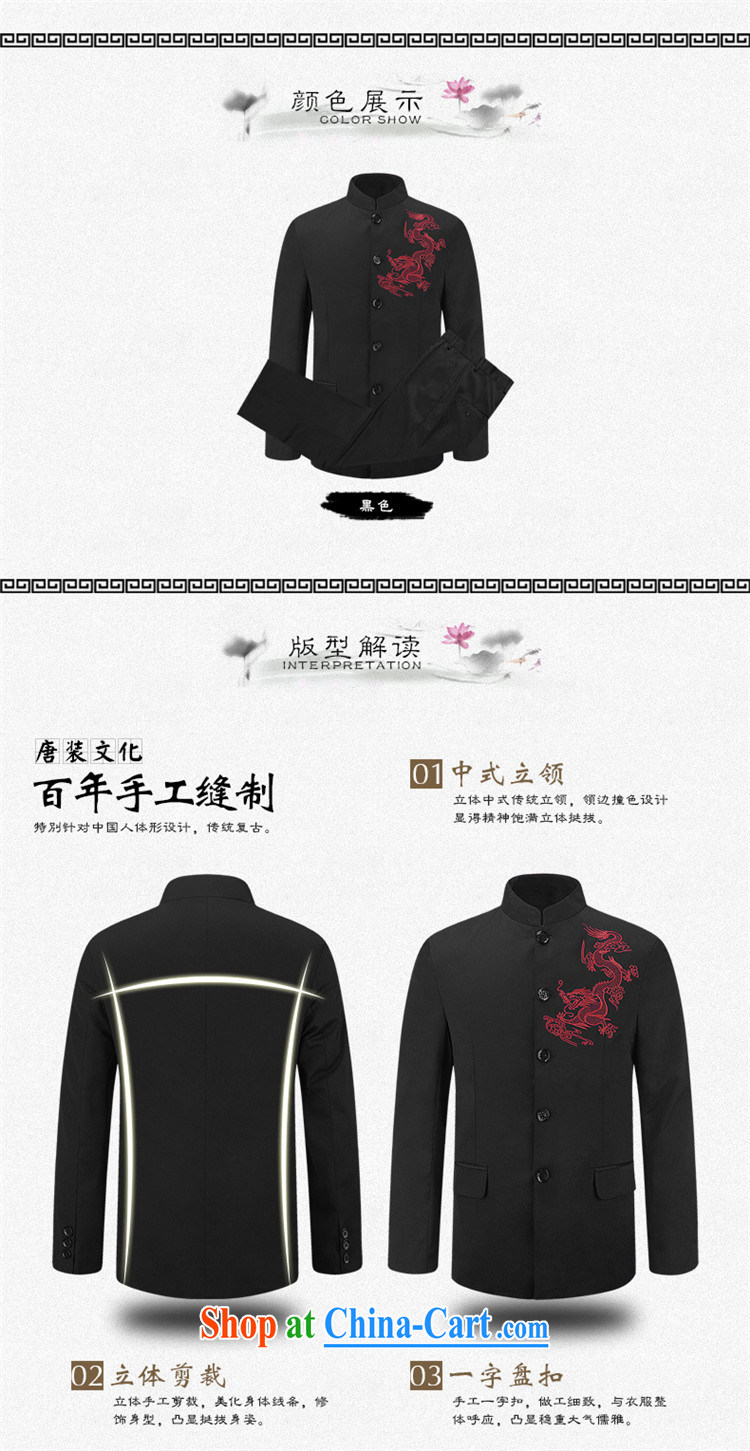 name brands HANNIZI classic puncture Lung Tang replace men Generalissimo package older show the service, for China wind jacket black 190 pictures, price, brand platters! Elections are good character, the national distribution, so why buy now enjoy more preferential! Health