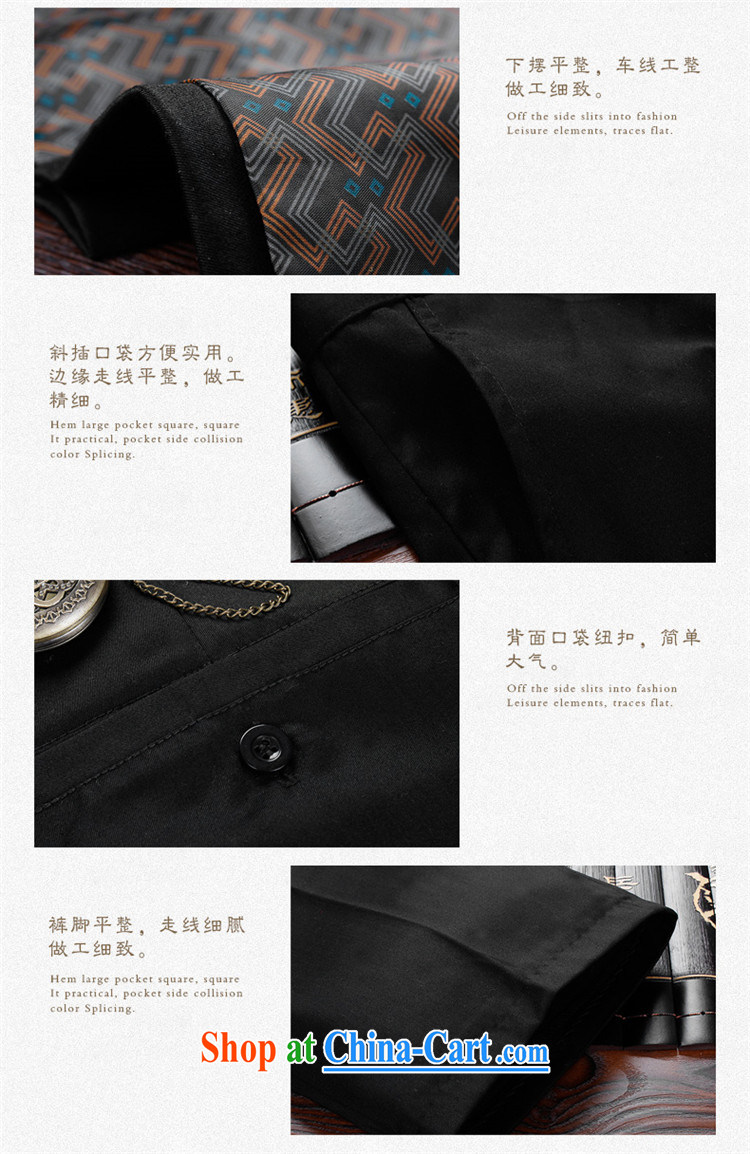 name brands HUNNZ classic puncture Lung Tang replace men Generalissimo package older show the service, for China wind jacket black 190 pictures, price, brand platters! Elections are good character, the national distribution, so why buy now enjoy more preferential! Health