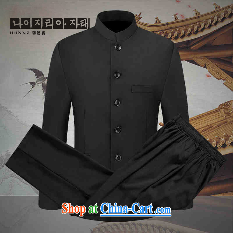 Name HANNIZI Products New Products Chinese and smock for Chinese cultivating long-sleeved Kit Young Men's ethnic wear black 195
