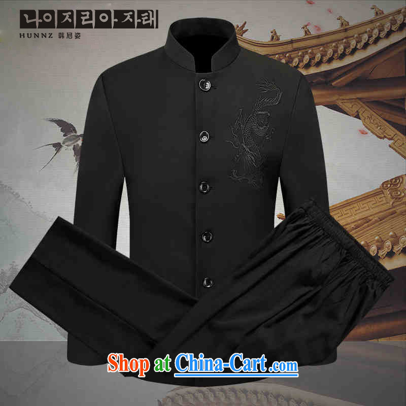 Products HANNIZI new Chinese, for young Chinese beauty men Generalissimo fashion korea male Sun Yat-sen Service Package black 195
