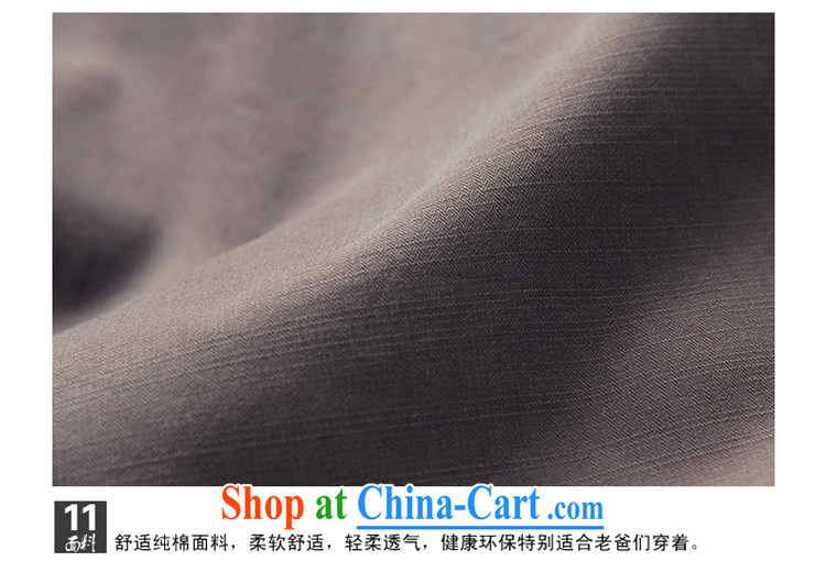 Products HANNIZI new natural cotton Ma men China wind Tang jackets, old national costumes Chinese, for male gray 190 pictures, price, brand platters! Elections are good character, the national distribution, so why buy now enjoy more preferential! Health