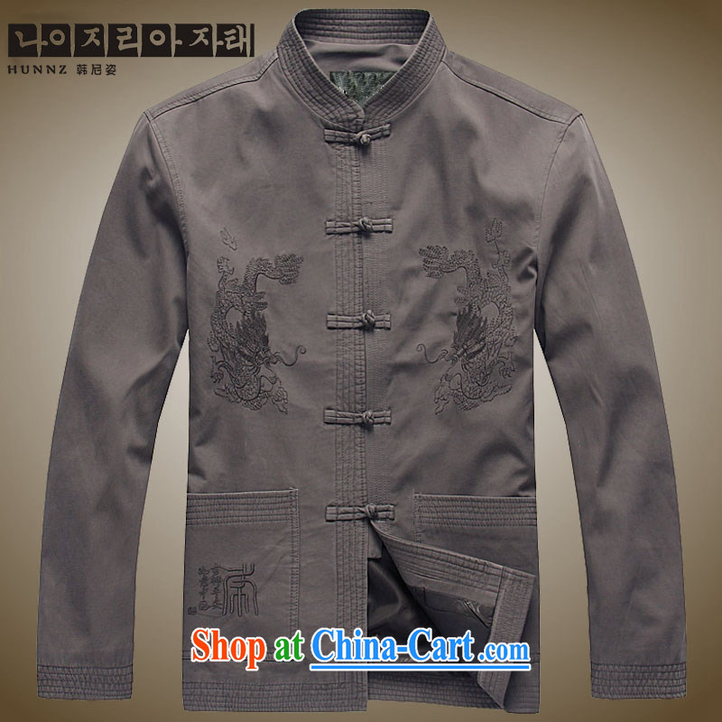 Products HANNIZI new natural cotton the men's China wind Tang jackets, older ethnic costumes Chinese, for men's gray 190