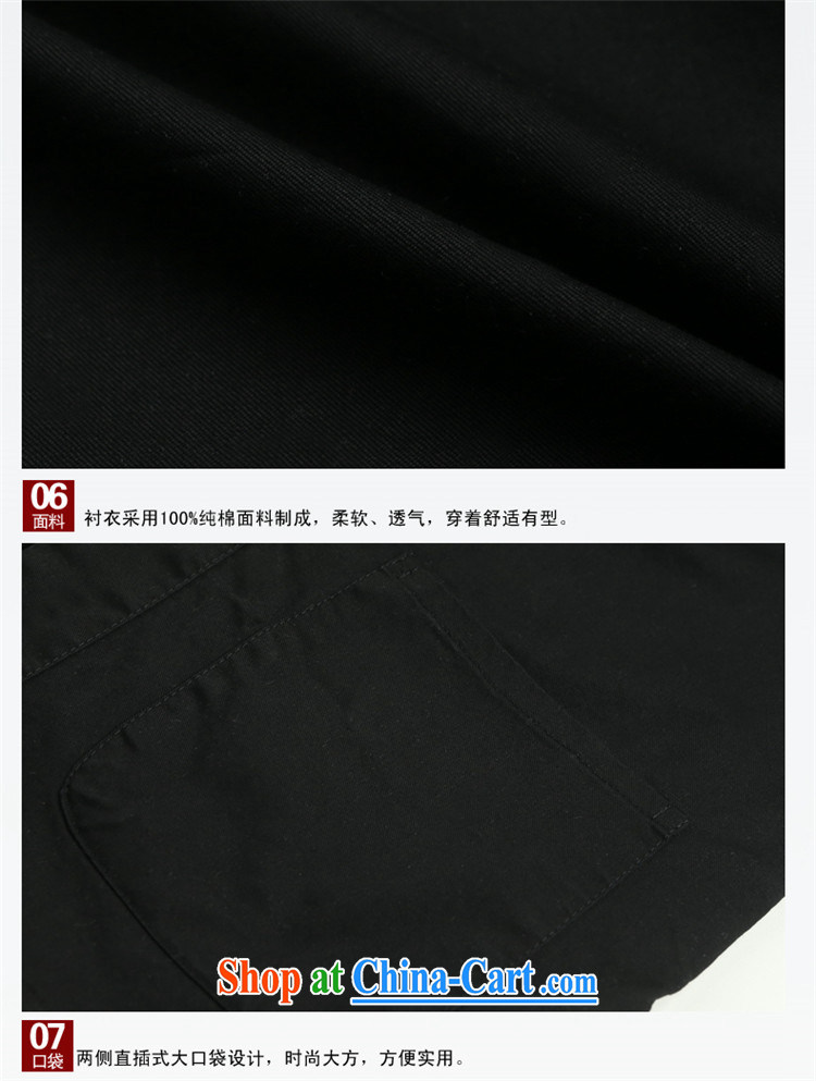Products HUNNZ new classical Chinese style men's Chinese old napped long-sleeved shirt, and for the charge-back dress black 180 pictures, price, brand platters! Elections are good character, the national distribution, so why buy now enjoy more preferential! Health