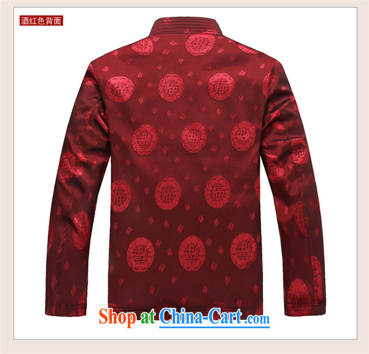 Products HANNIZI men Tang jackets Chinese jacket classic The Life silk Dad loaded male Chinese wind long-sleeved dark blue 190 pictures, price, brand platters! Elections are good character, the national distribution, so why buy now enjoy more preferential! Health