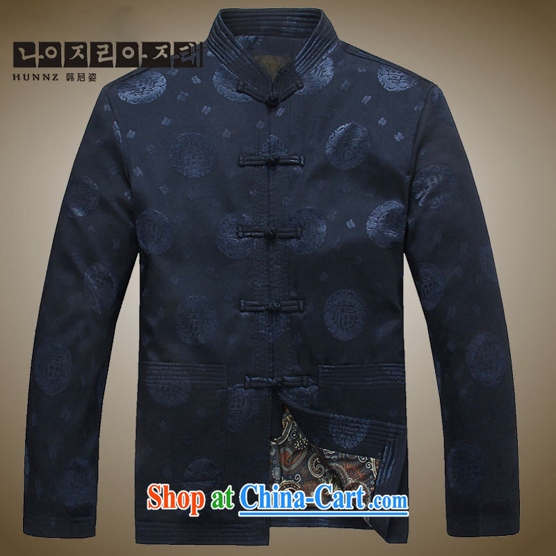 Products HANNIZI men Tang jackets Chinese jacket classic The Life silk Dad loaded male Chinese wind long-sleeved dark blue 190