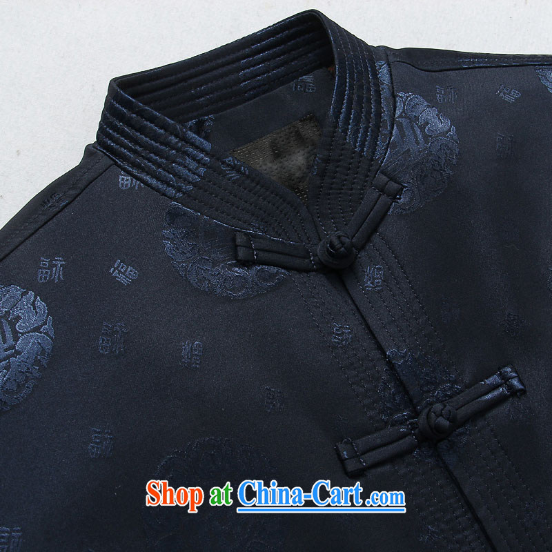 Products HANNIZI men Tang jackets Chinese jacket classic The Life silk father with male Chinese wind long-sleeved dark blue 190, Korea, (hannizi), shopping on the Internet