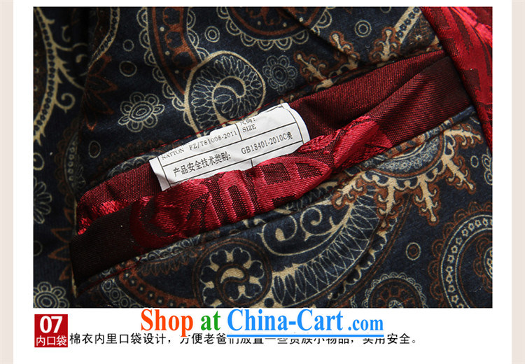 Products HUNNZ men Tang jackets Chinese jacket classic The Life silk Dad loaded male Chinese wind long-sleeved deep red 190 pictures, price, brand platters! Elections are good character, the national distribution, so why buy now enjoy more preferential! Health