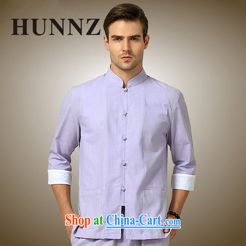 Products HUNNZ classical Chinese style men Tang in T-shirt Chinese cotton kung fu costumes Stage service light purple 185