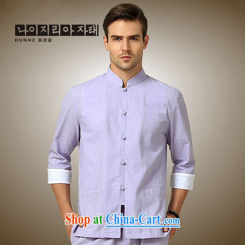 Products HANNIZI classical Chinese style men Tang in T-shirt Chinese cotton kung fu costumes Stage service light purple 185