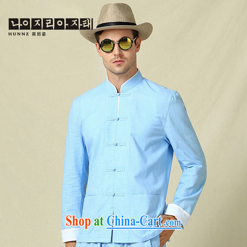 Products HANNIZI new classical Chinese long-sleeved shirt, for Chinese wind jacket and Chinese-tie retro kung fu with light blue 185