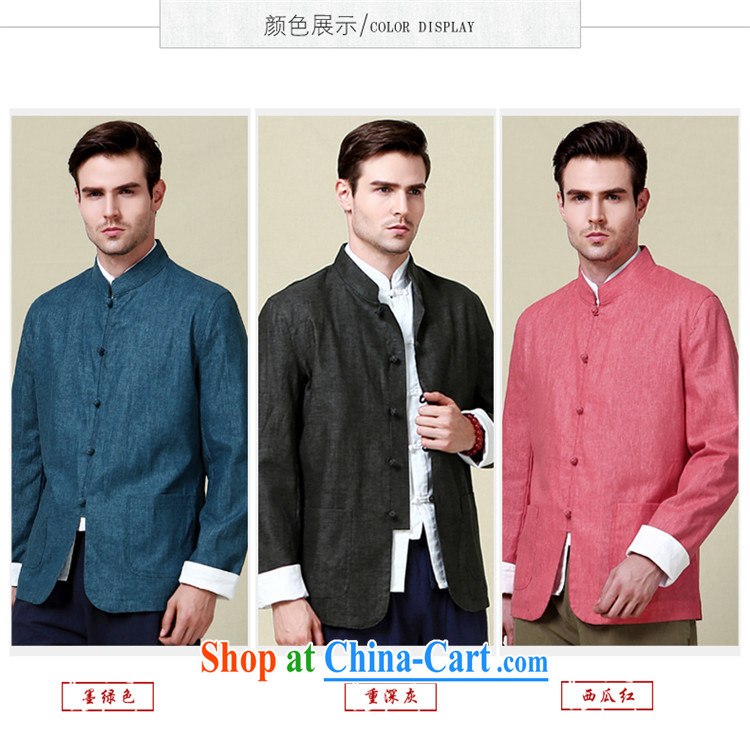 Products HANNIZI 2015 new classical minimalist men Tang jackets China wind up for the charge-back Chinese men's long-sleeved blue 190 pictures, price, brand platters! Elections are good character, the national distribution, so why buy now enjoy more preferential! Health