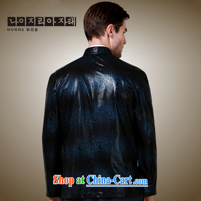 Products HANNIZI classical minimalist men Tang with polyester long-sleeved jacket China wind up for the charge-back jacket dark blue 190, Korea, (hannizi), online shopping