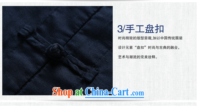 name brands HUNNZ natural cotton Ma Man Tang with long-sleeved shirt China wind up collar shirt Solid Color Chinese-tie men's white 185 pictures, price, brand platters! Elections are good character, the national distribution, so why buy now enjoy more preferential! Health