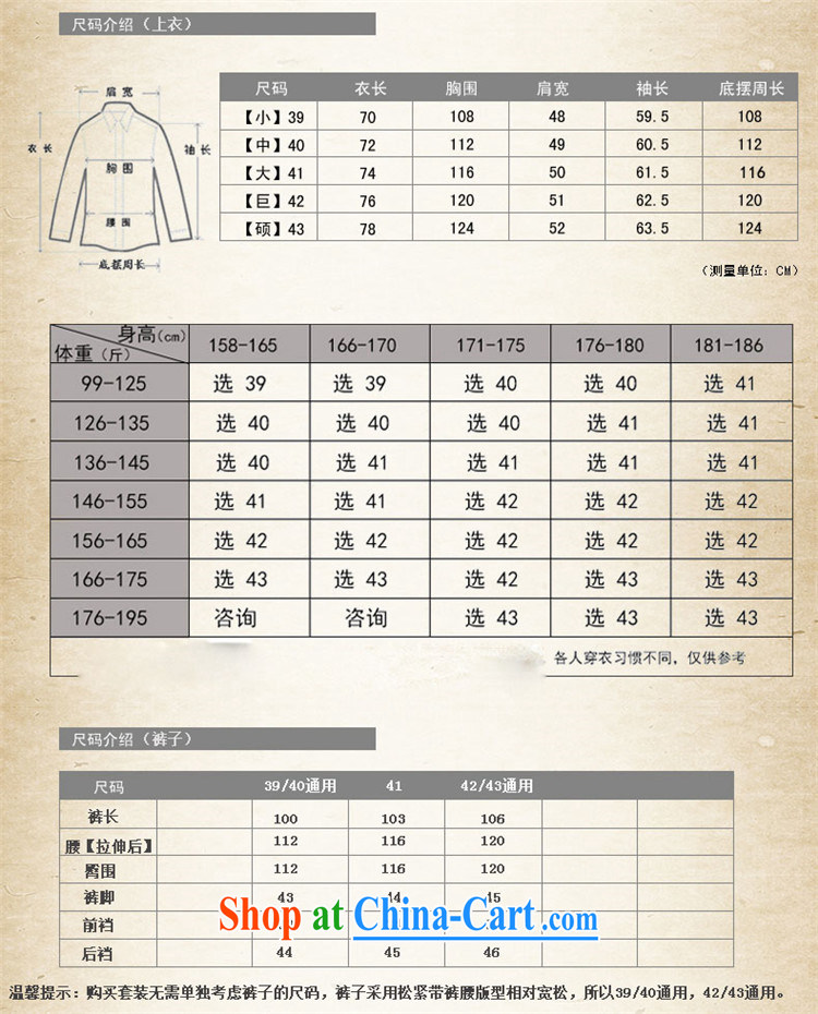 name brands HANNIZI New Products natural cotton Ma Man Tang package with Chinese national costume classic Chinese wind-tie men's gray 185 pictures, price, brand platters! Elections are good character, the national distribution, so why buy now enjoy more preferential! Health
