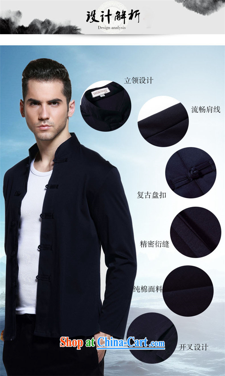 name brands HANNIZI classical beauty Tang with long-sleeved shirt China wind up for the charge-back shirts natural cotton the male jacket dark blue 185 pictures, price, brand platters! Elections are good character, the national distribution, so why buy now enjoy more preferential! Health