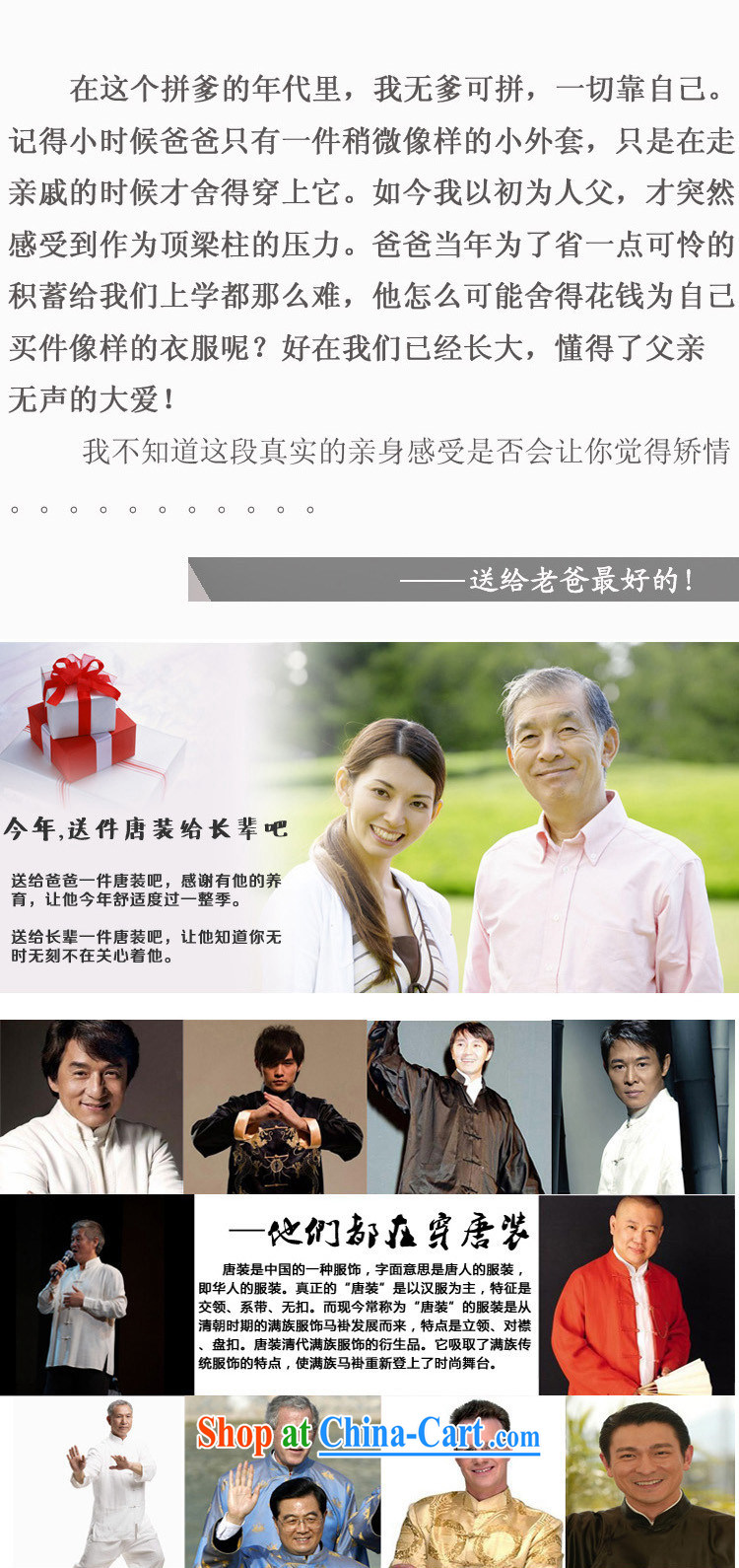 The more people, new, old fashion lovers, the sushi birthday dress long-sleeved Tang jackets men's long-sleeved Kit autumn male Chinese T-shirt and pants 8803 men package 190 men pictures, price, brand platters! Elections are good character, the national distribution, so why buy now enjoy more preferential! Health