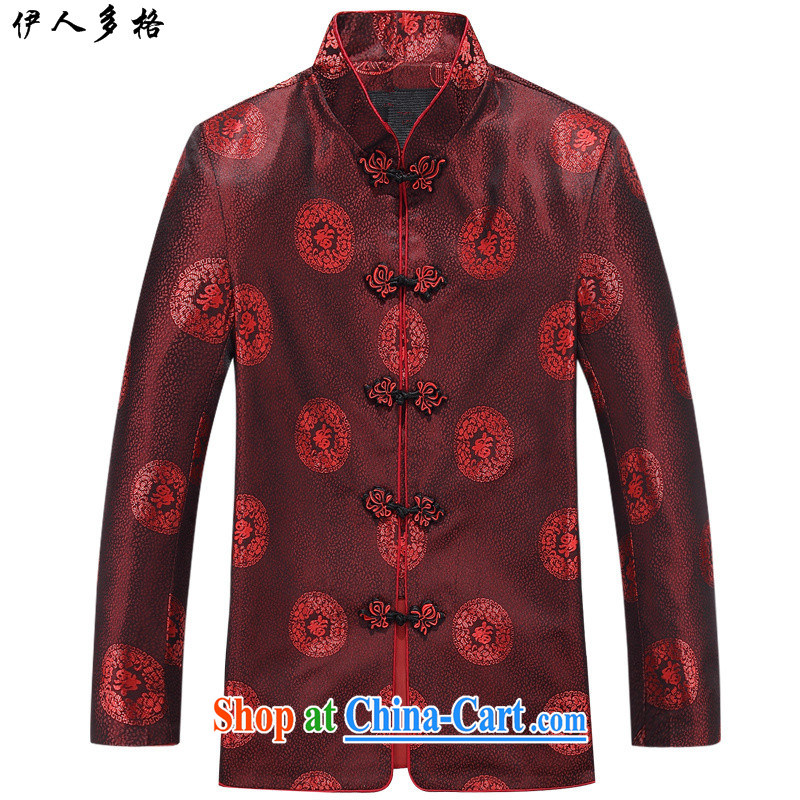 The people more than the new, old fashion lovers, the sushi birthday dress long-sleeved Tang jackets men's long-sleeved Kit autumn men's Chinese T-shirt and pants 8803 men package 190 men, the more people (YIRENDUOGE), shopping on the Internet