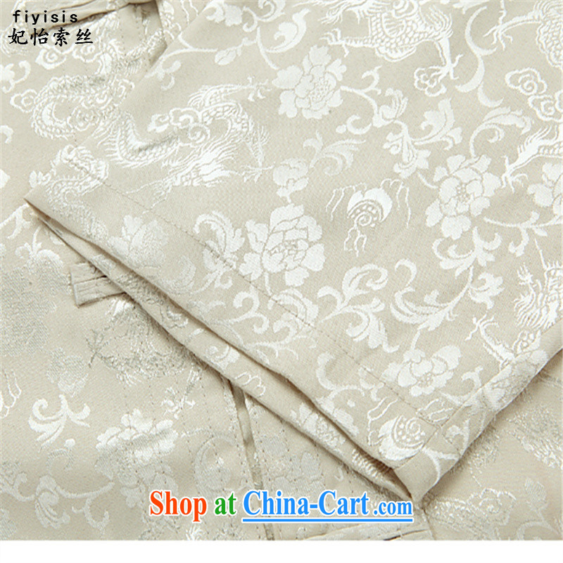 Princess SELINA CHOW (fiyisis) summer and autumn, the older men and the Chinese long-sleeved men and ethnic style costume larger leisure Chinese Han-Dragons spend Uhlans on package T-shirt and pants S, Princess Selina Chow (fiyisis), online shopping
