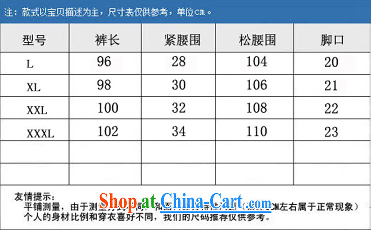 Top Luxury men's long-sleeved T-shirt, older persons with short summer and spring and autumn silk Chinese Dress Shirt XL, for Han served Life dress Uhlans on package 190/XXXL pictures, price, brand platters! Elections are good character, the national distribution, so why buy now enjoy more preferential! Health