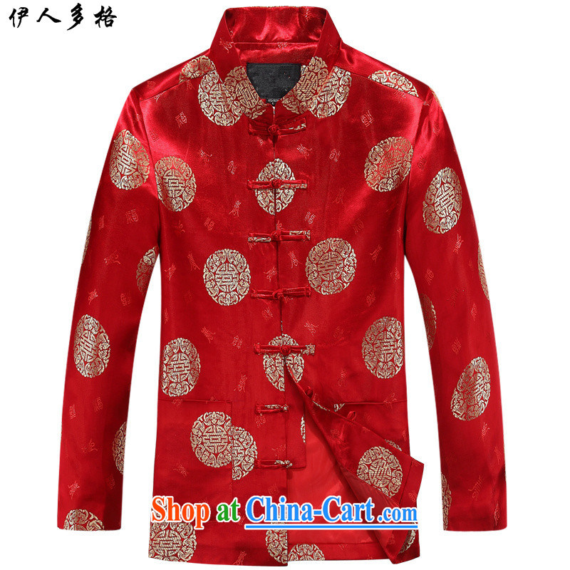 The people more than the Chinese men fall short loading jackets, older persons jacket jacket Tang replacing long-sleeved winter, Mom and Dad couples 88,011 men T-shirt 165