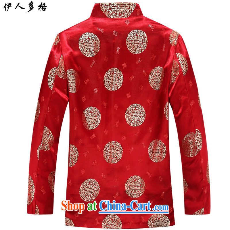 The people more than the Chinese men fall short loading jackets, older persons jacket jacket Tang with long-sleeved autumn and winter, Mom and Dad couples 88,011 men, 165 T-shirt, the more people (YIRENDUOGE), shopping on the Internet