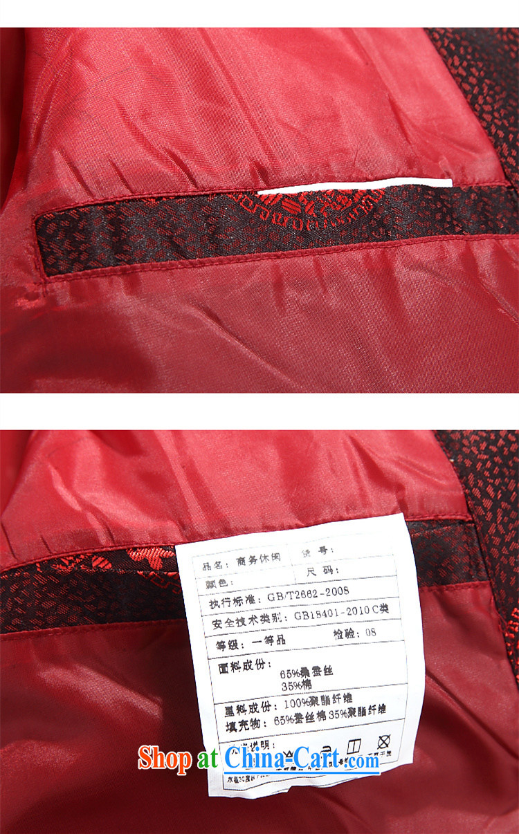 The more people, Ms. Tang with long-sleeved, older persons life couples Chinese Birthday wedding dress jacket jacket coat fall 88,030 men and women men T-shirt 190 men pictures, price, brand platters! Elections are good character, the national distribution, so why buy now enjoy more preferential! Health