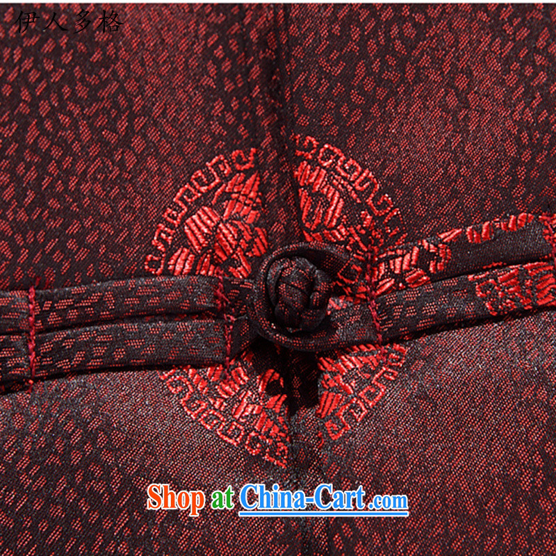 The more people, Ms. Tang with long-sleeved older persons in the Life couples Chinese Birthday wedding dress jacket jacket coat fall 88,030 men and boys, T-shirt 190 men, and the Iraqi people (YIRENDUOGE), shopping on the Internet