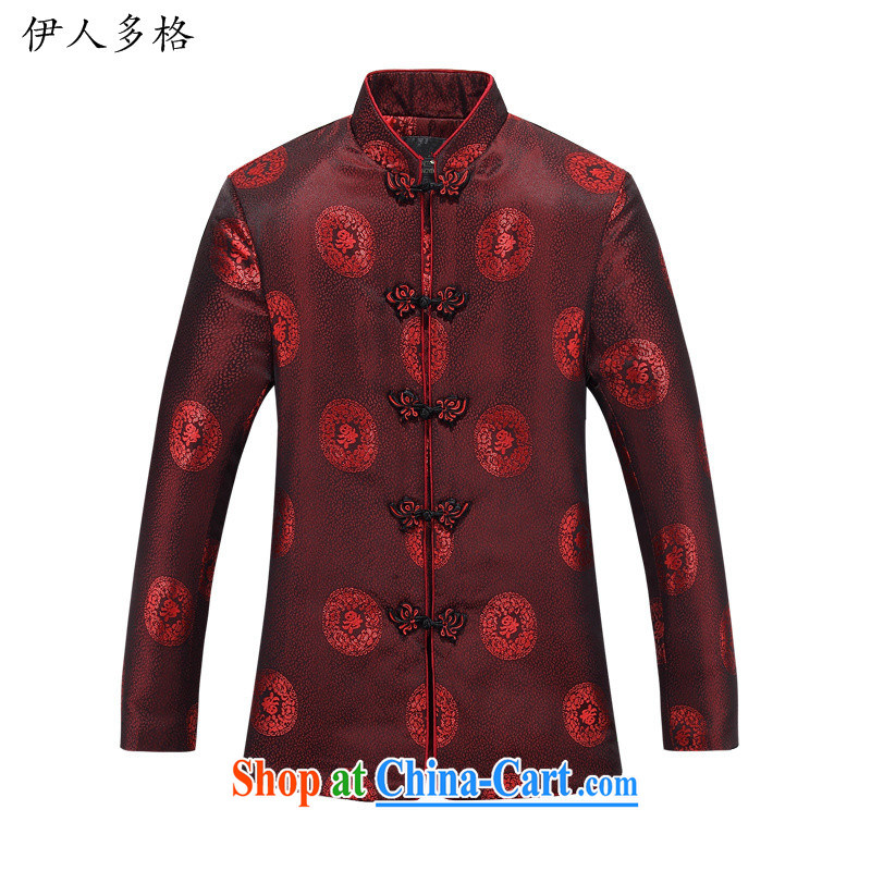 The people more than the male tang on the jacket long-sleeved jacket older persons clothing men's autumn and winter Tang clothing fall and winter couples, Mr Henry Tang, loaded for the life dress 88,060 women T-shirt 190 men