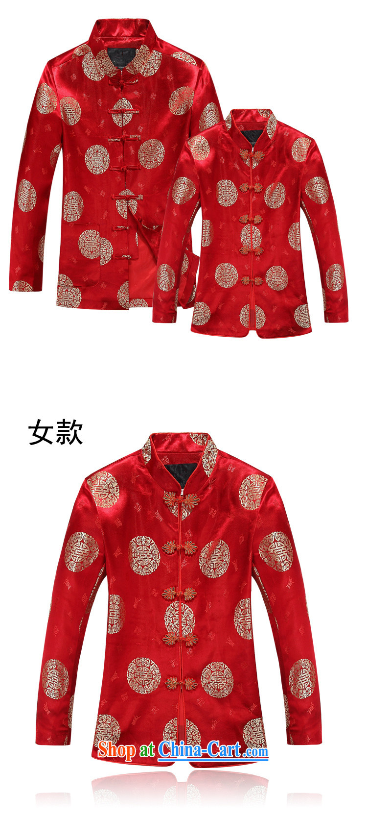 Top Luxury 2015 male Tang red older persons in spring long-sleeved T-shirt, jacket and men and women, elderly people, the marriage had couples Chinese men, T-shirt 180 girls pictures, price, brand platters! Elections are good character, the national distribution, so why buy now enjoy more preferential! Health