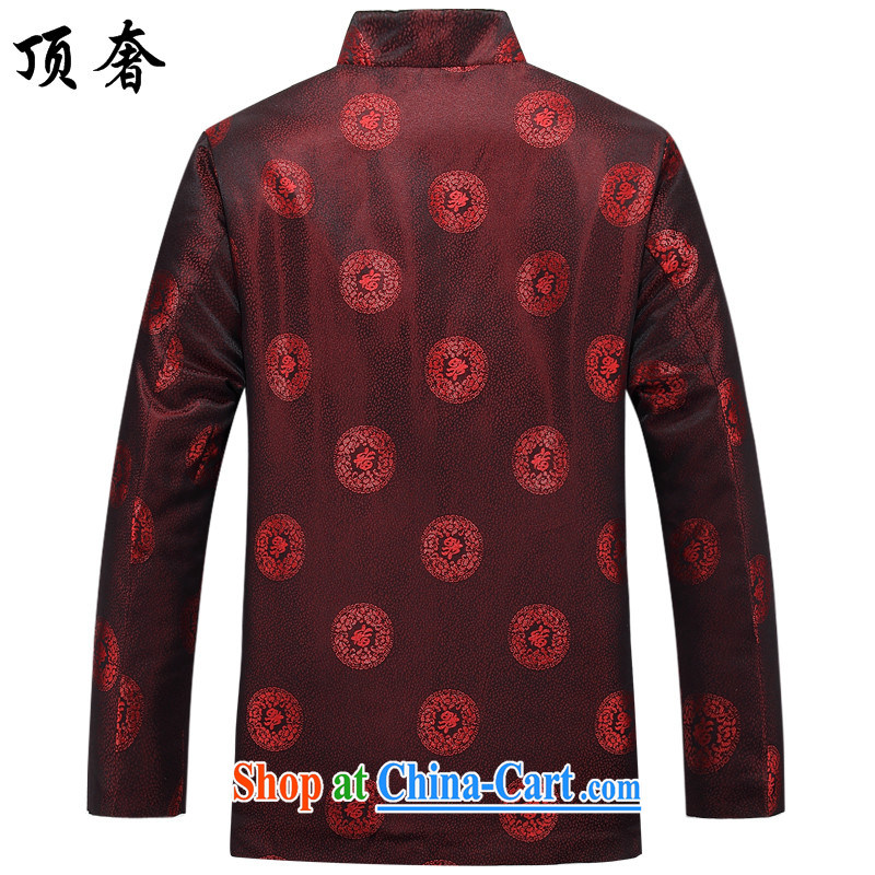 The top luxury spring older people happy Tang replacing old life birthday Chinese men and older persons in both men and women couples spring jacket men's clothing, for loose-han-man T-shirt 190/XXXL male, top luxury, shopping on the Internet