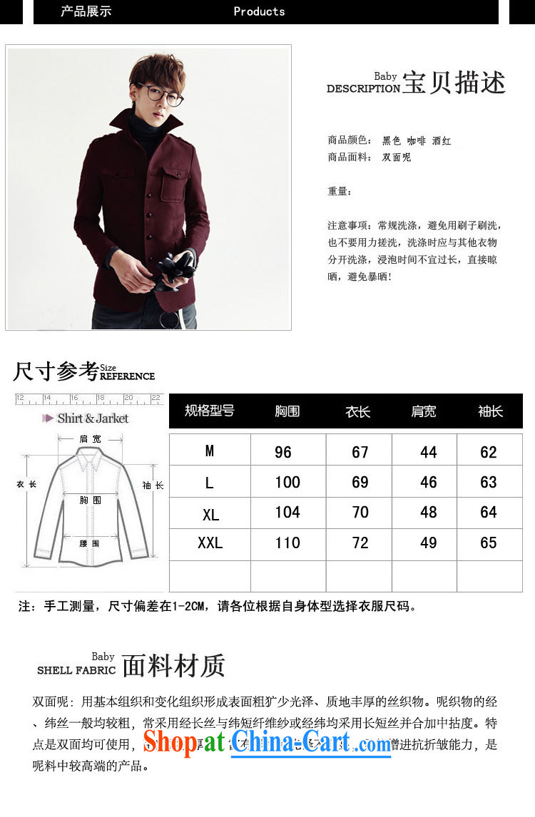 Dan Jie Shi (DANJIESHI) 2015 stylish fall on the Korean beauty lounge jacket hair? The jacket and collar retro smock male and black XL pictures, price, brand platters! Elections are good character, the national distribution, so why buy now enjoy more preferential! Health
