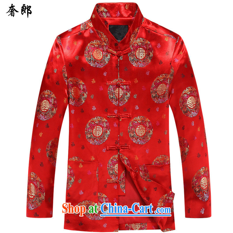 extravagance, autumn and winter, new long-sleeved cotton Chinese jacket men, older Happy Birthday life couples, Chinese dress jacket grandfather smock 8809 men's T-shirt 180