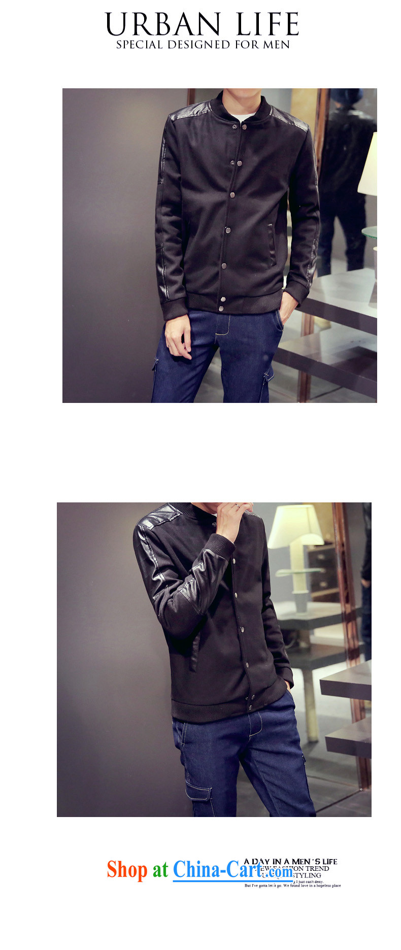 UYUK autumn 2015, smock for stitching spell leather jacket large, male Korean Beauty smock jacket gray 5 XL pictures, price, brand platters! Elections are good character, the national distribution, so why buy now enjoy more preferential! Health
