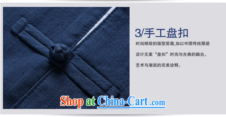 cool ocean 2015 autumn and the New Men's Chinese cotton cultivating spell-colored long-sleeved Kit Chinese clothing jacket trousers China wind, male beige (long-sleeved pants kit) 185/XXL pictures, price, brand platters! Elections are good character, the national distribution, so why buy now enjoy more preferential! Health