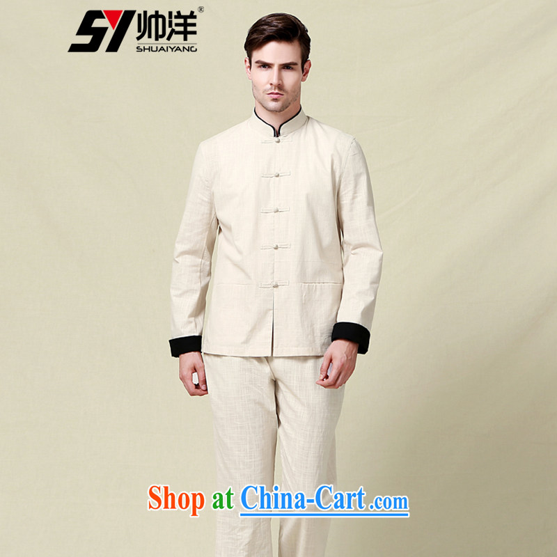 cool ocean 2015 autumn and the New Men's Chinese cotton cultivating spell-colored long-sleeved Kit Chinese clothing jacket trousers China wind in men's beige (long-sleeved pants kit) 185/XXL