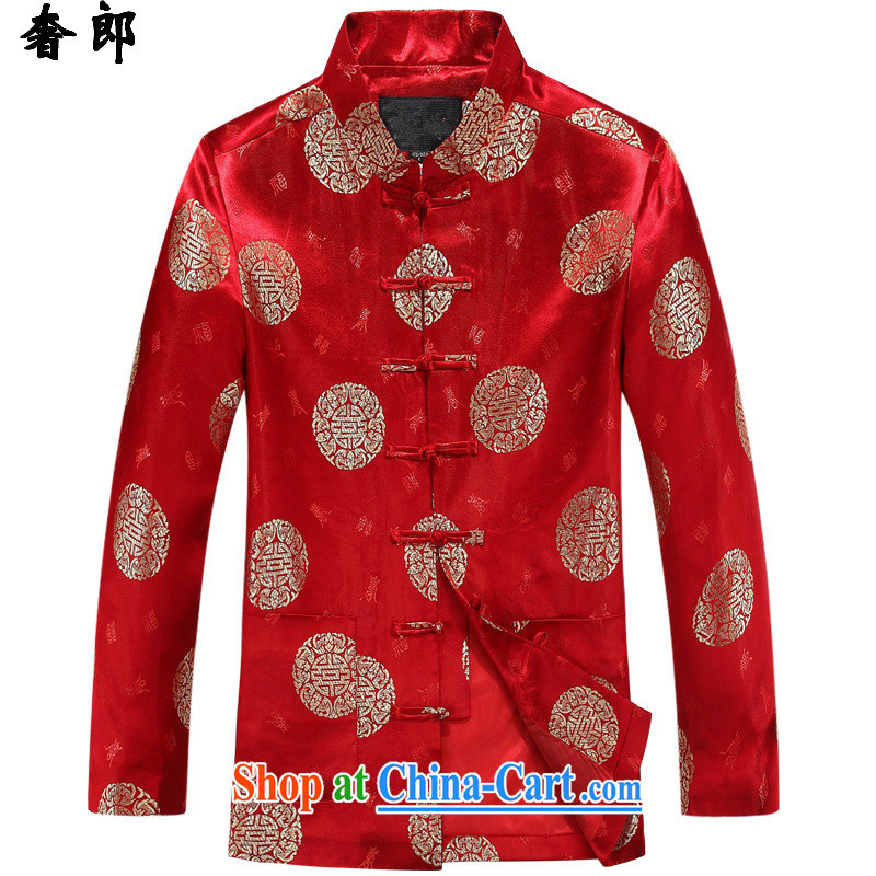 Luxury health, older Chinese couples with autumn and winter countrysides elderly men's T-shirt long-sleeved jacket China wind improved stylish Tray Charge-back father's grandfather with jacket 88,011 men and T-shirt only 160 women