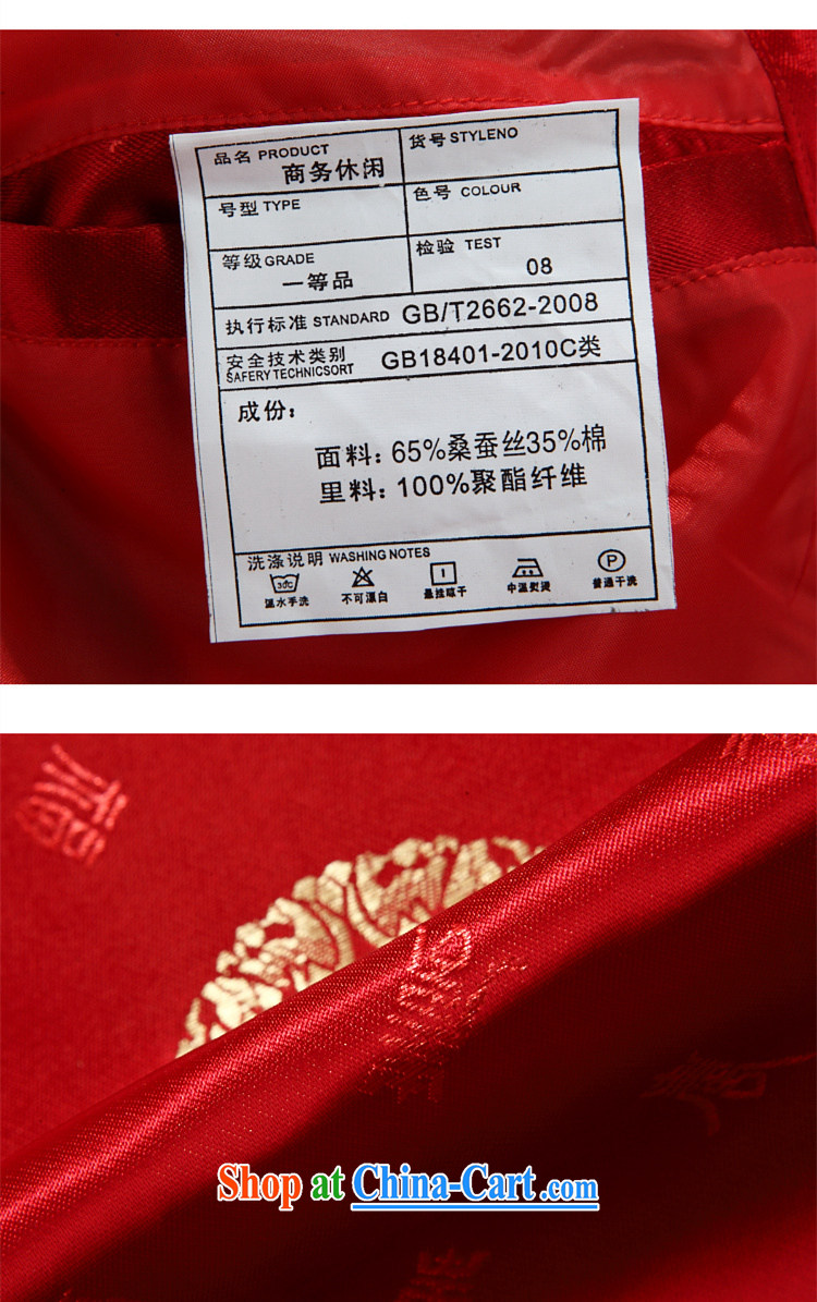 extravagance, Ms. Tang with long-sleeved, older persons life couples Chinese Birthday wedding dress jacket jacket coat Autumn Chinese men and women, couples Tang jackets pictures, price, brand platters! Elections are good character, the national distribution, so why buy now enjoy more preferential! Health