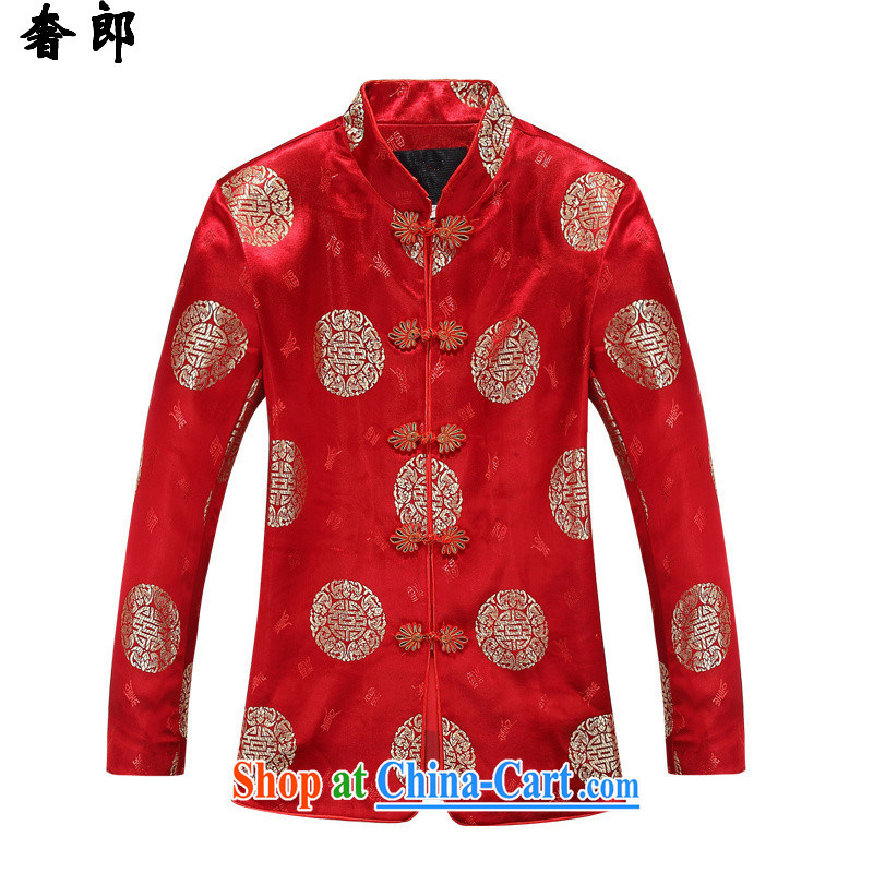 extravagance, Ms. Tang with long-sleeved older persons in the Life couples Chinese Birthday wedding dress jacket jacket jacket men and women fall China wind couples Tang jackets