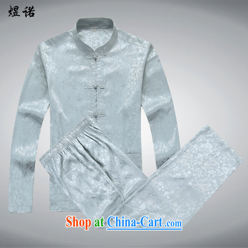 Become familiar with the Chinese style in a new, male Tang replace older persons in Tang package loaded kung fu with improved stylish tray snaps, Grandpa for replacing long-sleeved Chinese Kit gray Kit T-shirt and pants XXL/185