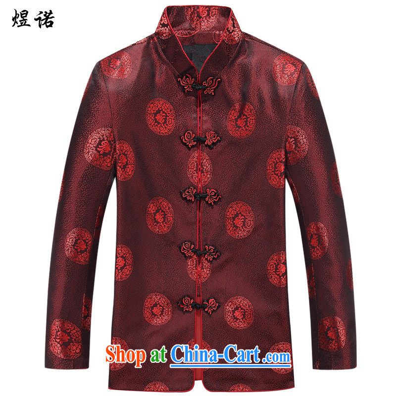 Become familiar with the long-sleeved Chinese male jacket in Spring and Autumn old Tang jackets Chinese-Tie long-sleeved jacket men's father with a couple life jackets 8803 men T-shirt 175