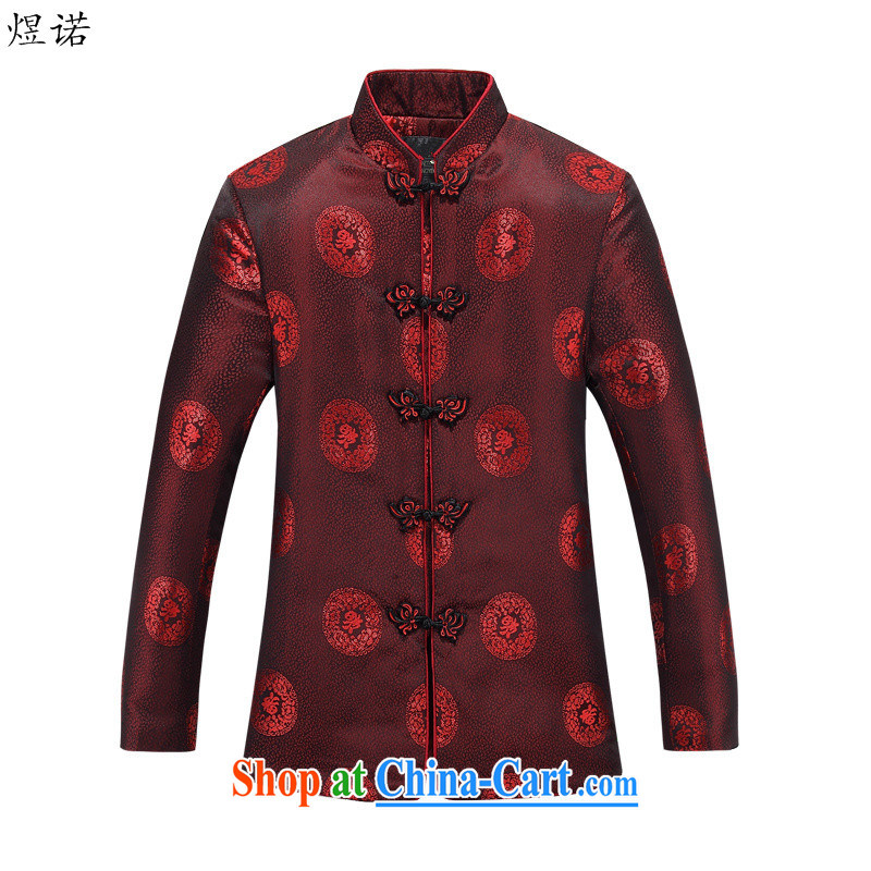 Become familiar with the men's fall and winter long-sleeved Tang fitted jacket, collar, served in smock older men and costumes costumes couples Tang jackets T-shirt 88,060 women T-shirt 165 only women