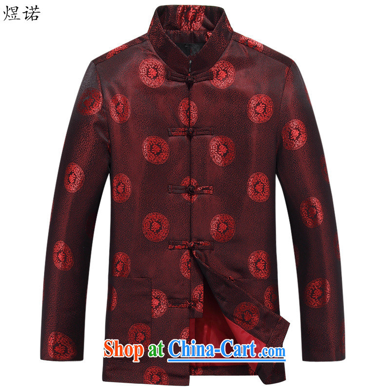 Become familiar with the Chinese men's autumn and replacing Tang jackets middle-aged and older persons jacket jacket Tang with long-sleeved winter, middle-aged couples relaxed and stylish improvements, 88,030 men T-shirt 175