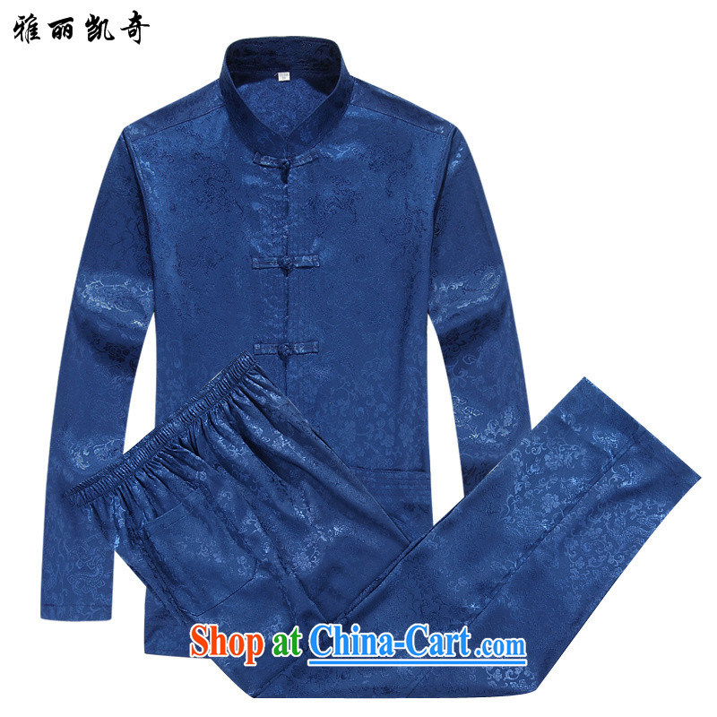 Alice Kay, Chinese wind load of the charge-back the collar shirt men's Chinese solid long-sleeved T-shirt Chinese shirt new and improved, the collar-ties - 2562, Blue Kit T-shirt and pants XXXL/190
