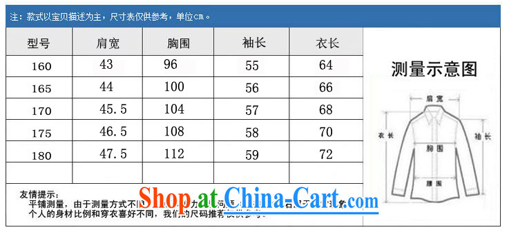 Princess SELINA CHOW (fiyisis) in 2015 older jacket couples cynosure serving T-shirt Autumn Chinese woman Chinese men's men's T-shirt 185 girls, pictures, price, brand platters! Elections are good character, the national distribution, so why buy now enjoy more preferential! Health