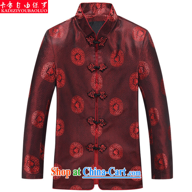 The Royal free Paul 2015 men's clothing fall/winter new Chinese Tang long-sleeved jacket with older clothing Ethnic Wind Chinese T-shirt package mail aubergine 190