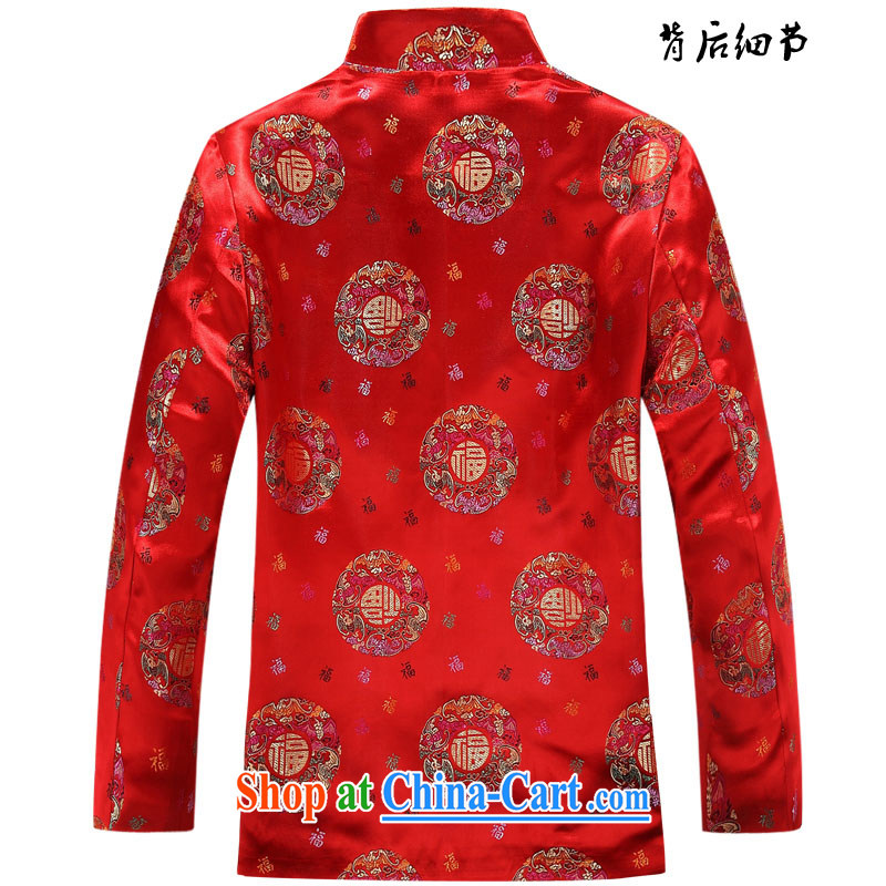 The Royal free Paul 2015 men's clothing fall/winter new Chinese Tang long-sleeved jacket with older persons in the Life clothing Ethnic Wind Jacket package mail red 190, the Dili free Paul (KADIZIYOUBAOLUO), online shopping