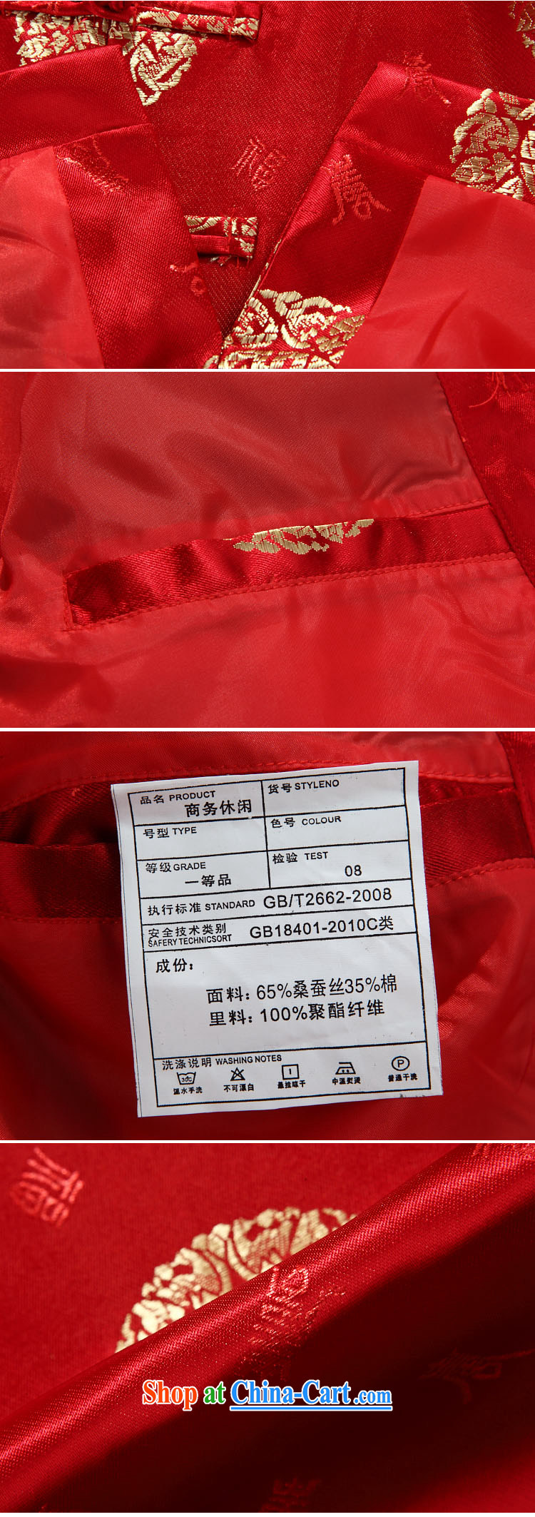 The Royal free Paul 2015 men's clothing fall/winter new Chinese Tang long-sleeved jacket with older persons in the Life clothing Ethnic Wind Jacket package mail red 190 pictures, price, brand platters! Elections are good character, the national distribution, so why buy now enjoy more preferential! Health